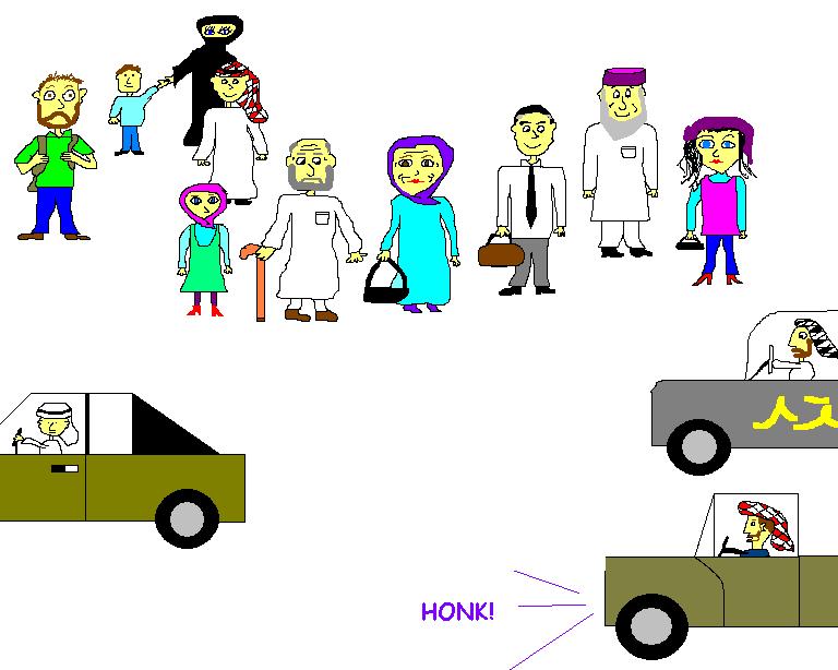 pedestrain gang4