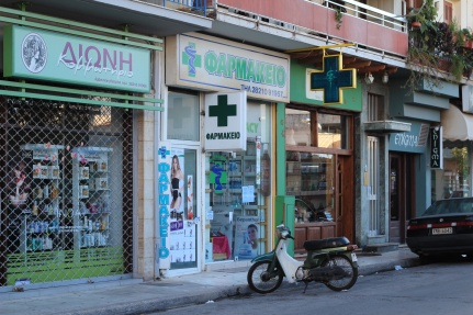 Crete Hania Pharmacy