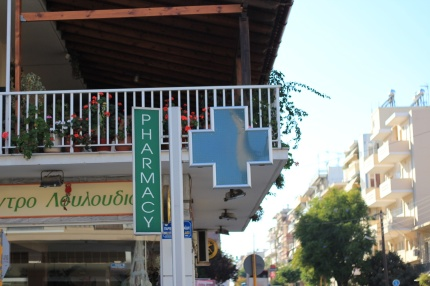 pharmacy greece crete hania