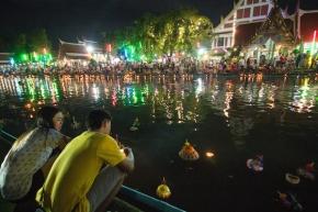 Loy Krathong in Bangkok (16Photos)