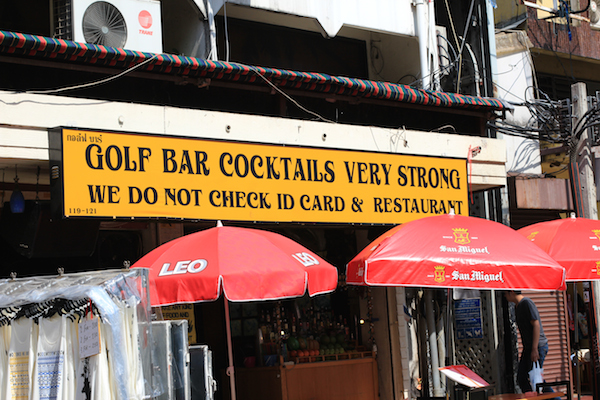 NO ID bar in Bangkok