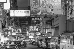 Hong Kong at Night in Black & White