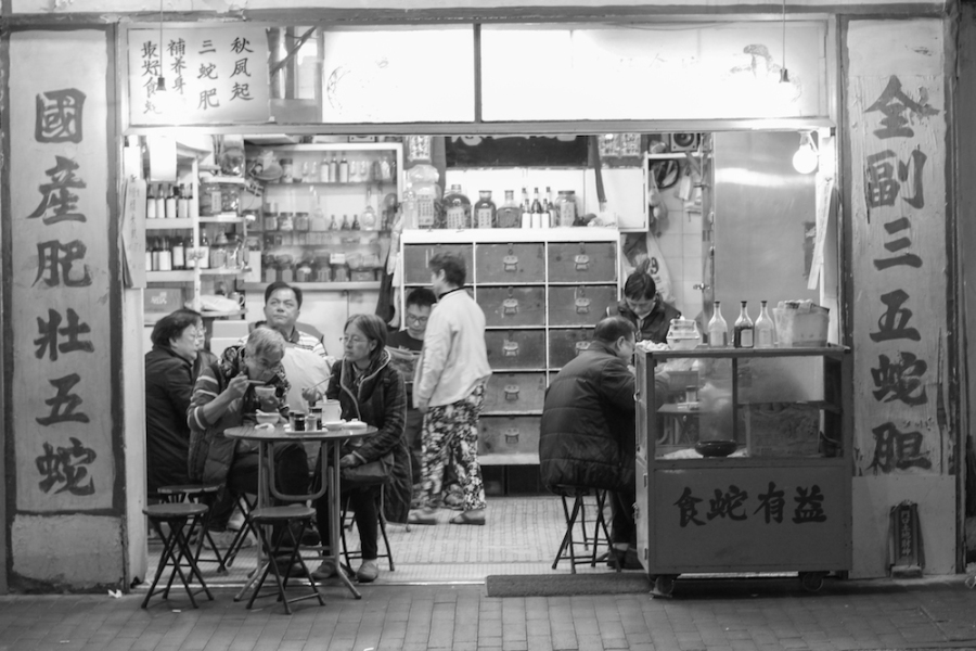 Kowloon street food