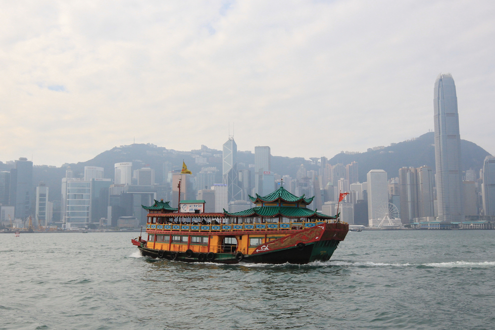 Ferry to Hong Kong Island