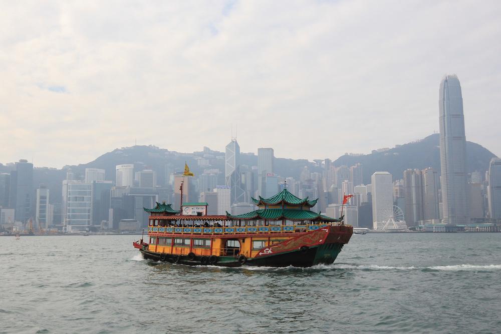 Ferry to Hong Kong Island