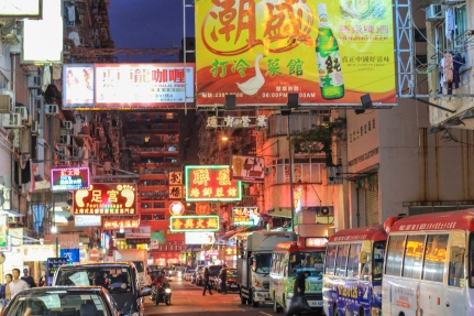 The cinematic streets of Kowloon in Hong Kong