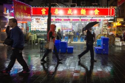 Hong Kong Rain.
