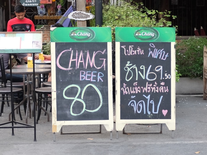 Chang beer two prices