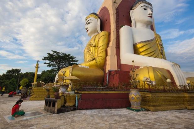Four Figures Paya in Bago, Myanmar.