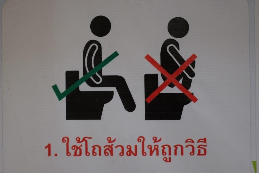funny thai bathroom sign