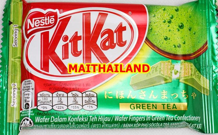 Green tea flavored kit kat thai