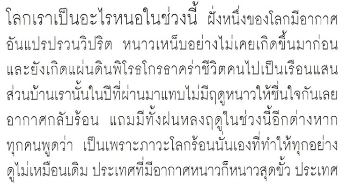 thai-writing
