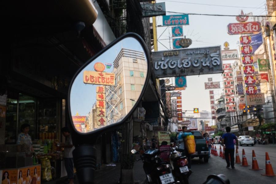 Chinatown reflection.