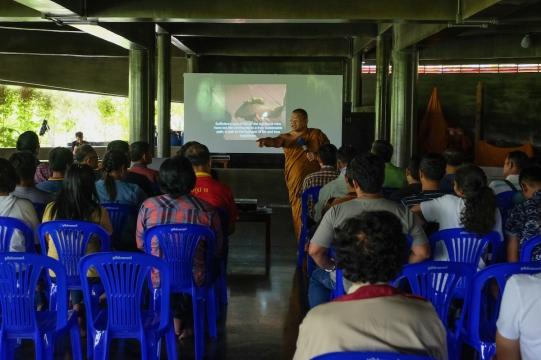 Phra Sangkom Speech