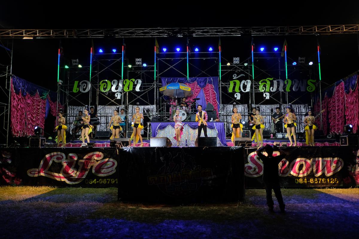 Isaan Concert
