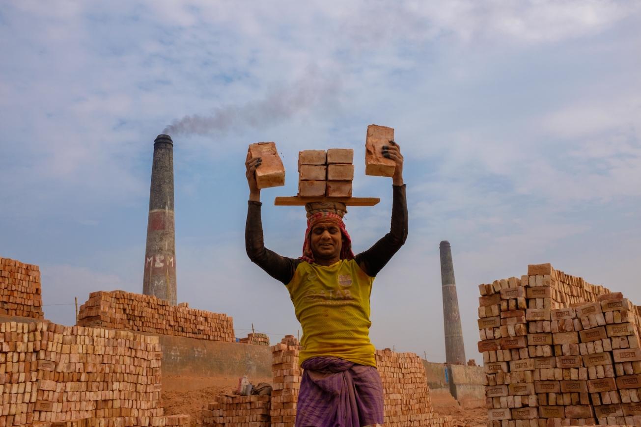 Dhaka Brick Factory