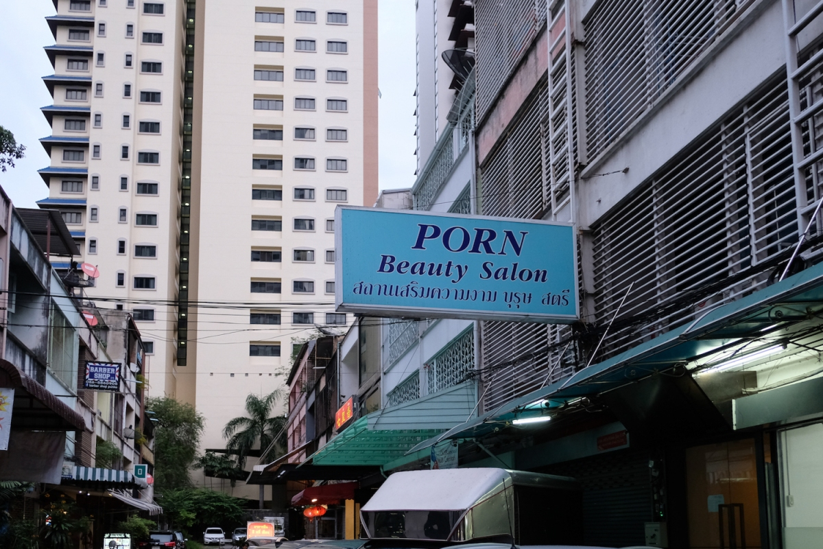 The Wonderful World of Thai Names   Planet Bell