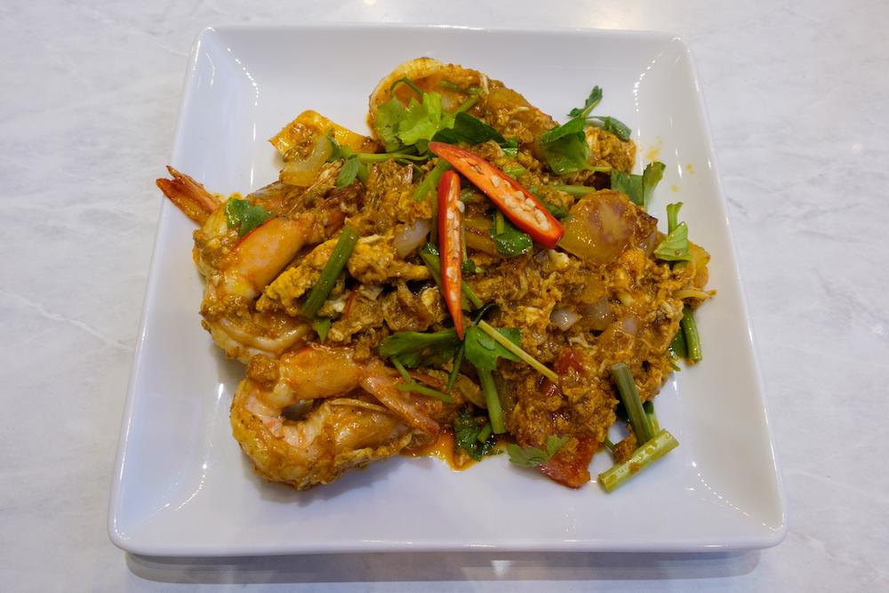 Tri Cafe Nang Rong