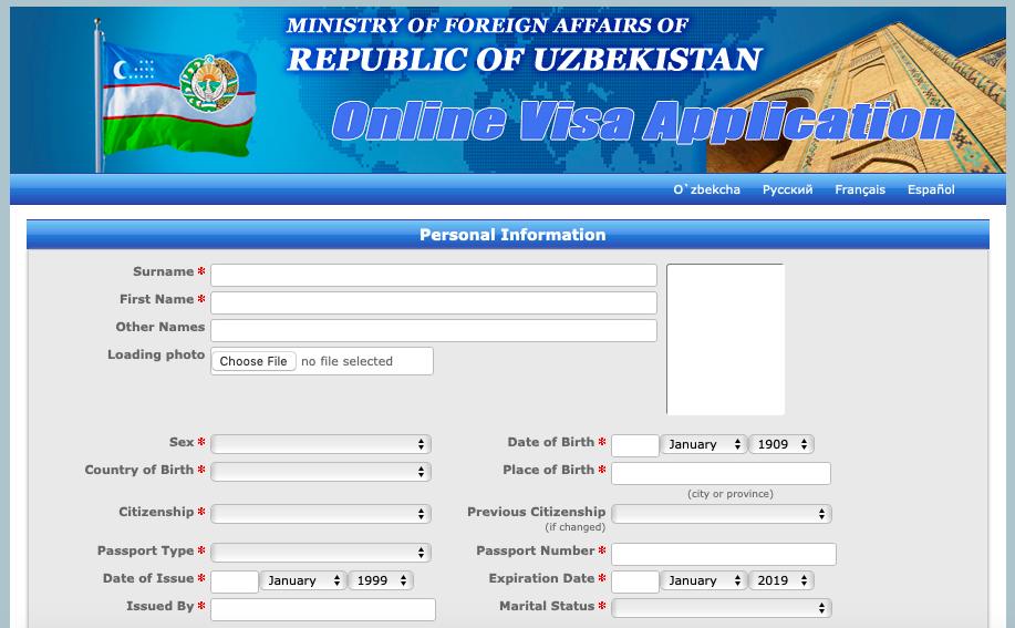 Uzbek online visa